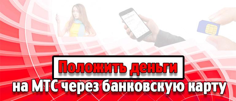 оплата кредита в альфа банке онлайн