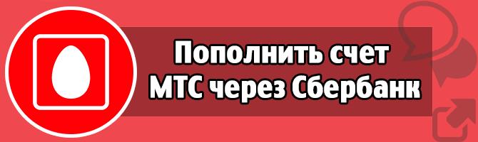 кредит на жилье в москве для белорусов