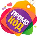 Промокоды для интернет-магазина МТС